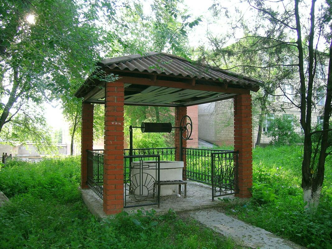 water well in the park
